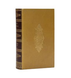 Дух Карамзина, или Избранные мысли и чувствования сего писателя. С прибавлением некоторых обозрений и исторических характеров. Ч.1-2 (комплект)
