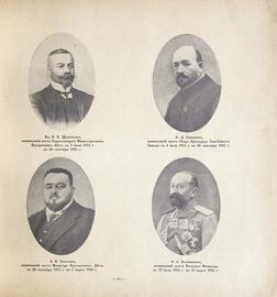 Великая война в образах и картинах. Полный комплект в 2-х переплетах