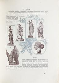 История танцев