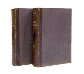 История войны 1813 года за независимость Германии, по достоверным источникам, составлена по Высочайшему повелению. Комплект в 2-х томах