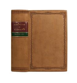 Новейшие географические и исторические известия о Кавказе. В 2-х томах.