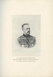 Псовая охота его императорского высочества великого князя Николая Николаевича в с. Першине, Тульской губернии 1887-1912 гг.