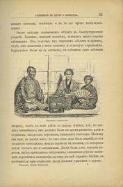 Русские путешественники - исследователи. Мореплаватели