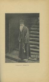 Описание жизни блаженные памяти оптинского старца иеросхимонаха Амвросия в связи с историей Оптиной пустыни и ее старчества
