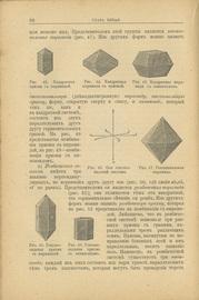 Что говорят камни? Жизнь минералов и их круговорот в природе и технике