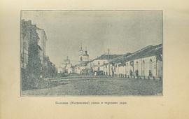 Город Владимир на Клязьме и его достопримечательности