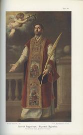 История искусства всех времен и народов. В 3-х томах