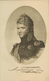Наполеон и Александр I. Полный комплект в 3-х томах