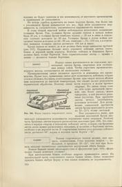 Танк. Военное издательство Министерства Вооруженных сил Союза ССР