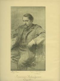 Б. М. Кустодиев