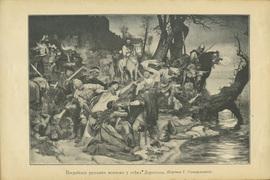 Иллюстрированная история религий. В 2-х томах (в одном переплете)