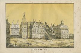 Село Коломенское