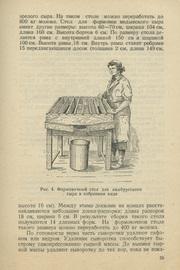 Производство мягких сыров