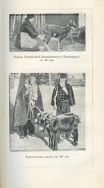 Коза, ее история, разведение, ее благодеяния и услуги