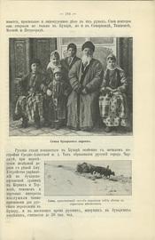 Туркестан. География и история края